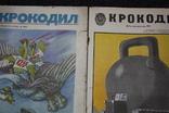 Журналы ссср 9 шт., фото №8