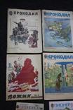 Журналы ссср 9 шт., фото №9