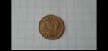 1копейка 1935г.(новий герб), фото №3