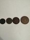 Монеты 1924 года, фото №5