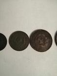 Монеты 1924 года, фото №7