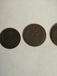 Монеты 1924 года, фото №10