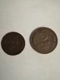 Монеты 1924 года, фото №11