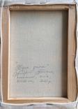 Картина, Була зима, 15х20 см. Живопис на полотні, фото №5