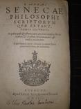 1592 Философия Сенеки, фото №2