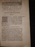 1592 Философия Сенеки, фото №4