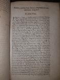 1592 Философия Сенеки, фото №9