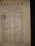 1592 Философия Сенеки, фото №12