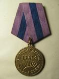 За освобождение Праги, фото №2