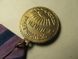 За освобождение Праги, фото №5