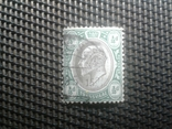 Марки 1904года , Трансвааль, фото №2