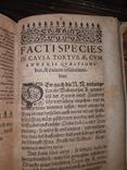1612 Трактат к вопросу о пытках - Первое издание, фото №6