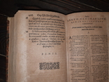 1612 Трактат к вопросу о пытках - Первое издание, фото №7