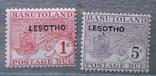 Лесото  доплатные  № 1-2  MNH, фото №2