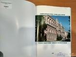 """Журнал """"Банкноты и монеты Украины"""" 4 шт., фото №13"""
