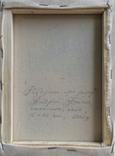 Картина, Роздуми про зиму, 15х20 см. Живопис на полотні, фото №4