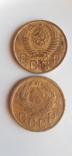 Монети 5 копеек 1936,1951, фото №3