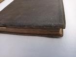 Совенская военная энцеклопедия том №2 1936 год., фото №6