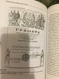 """Книга """"Украинские военные знаки отличия первой половины ХХ века"""", фото №10"""