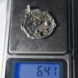 Амулет скандинавского типа серебро копия, фото №4