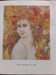 "А.Малишевская ""Автопортрет"", х.м., 1998., фото №5"