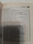 700 домашних салатов. Алямовская Вера., фото №5