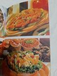 Праздничные салаты. Строкова., фото №5