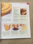 Быстро и вкусно Соленые и сладкие пироги, фото №10