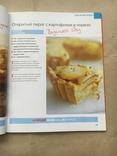 Быстро и вкусно Соленые и сладкие пироги, фото №12