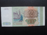 500 руб. 1993 г. № Ти 0968680, фото №2