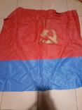 Флаг СССР 2м.