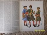 Орел. 1.92. военно-исторический журнал., фото №3