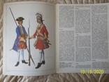 Орел. 1.92. военно-исторический журнал., фото №4