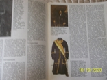 Орел. 1.92. военно-исторический журнал., фото №5