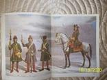 Орел. 1.92. военно-исторический журнал., фото №7