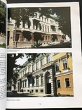 2002 Одесса Архитектура История, фото №7