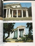 2002 Одесса Архитектура История, фото №9