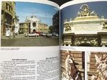 2002 Одесса Архитектура История, фото №11