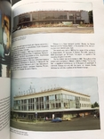2002 Одесса Архитектура История, фото №13