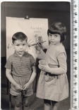 Старинная открытка. После 1945 годa. Дети. и.(3), фото №2