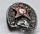 Знак За Отличную рубку для кавалерии и конной артиллерии, РККА, копия, №0047, 1928г (1), фото №2