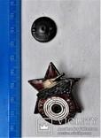 Знак За Отличную стрельбу из танкового оружия, РККА, копия, №740, 1936г, фото №4