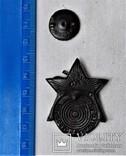 Знак За Отличную стрельбу из танкового оружия, РККА, копия, №740, 1936г, фото №5
