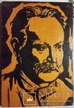 Гравюра на дереві, портрет І.Я.Франко Н29х20 см, фото №2