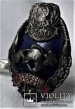 Знак За работу по пожарному делу НКВД РСФСР, копия, 1928-30гг, №340, фото №3