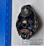 Знак За работу по пожарному делу НКВД РСФСР, копия, 1928-30гг, №340, фото №4