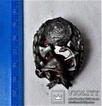 Знак Пожарного на железных дорогах НКВД, копия, 1920гг, №0012, фото №4