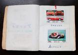 4 полных коллекции вкладышей Турбо (Turbo) с 51 по 330., фото №3