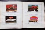 4 полных коллекции вкладышей Турбо (Turbo) с 51 по 330., фото №5