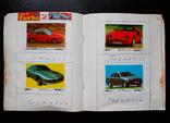 4 полных коллекции вкладышей Турбо (Turbo) с 51 по 330., фото №7